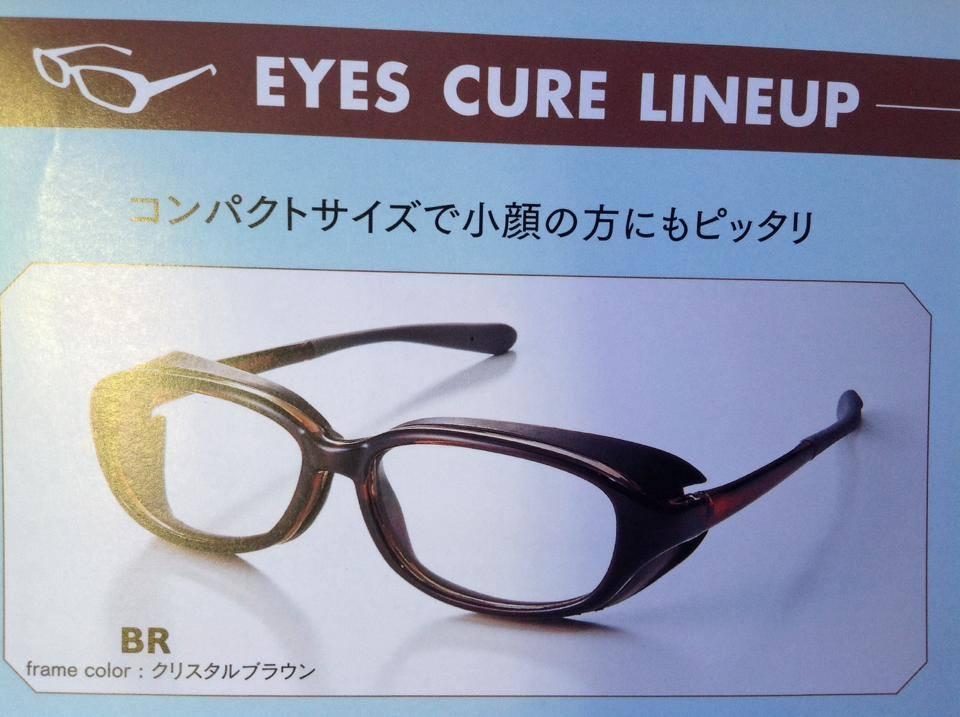 遮光レンズ専用フレーム( アイキュア ロービジョングラス )